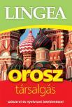 Orosz társalgás<!--span style='font-size:10px;'>(G)</span-->