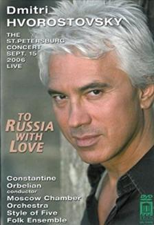 - TO RUSSIA WITH LOVE DVD DMITRI HVOROSTOVSKY
