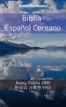 TruthBeTold Ministry, Joern Andre Halseth, Cipriano De Valera - Biblia Espanol Coreano [eKönyv: epub, mobi]