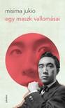 Misima Jukio - Egy maszk vallomásai [eKönyv: epub, mobi]