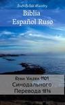 Cipriano De Valera, Joern Andre Halseth, TruthBeTold Ministry - Biblia Espanol Ruso [eKönyv: epub, mobi]