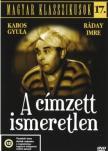 KABOS - CÍMZETT ISMERETLEN - MAGYAR KLASSZIKUSOK 17. [DVD]