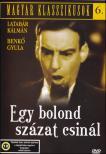- EGY BOLOND SZÁZAT CSINÁL  DVD