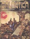 Kuczka Péter, Sziládi János - Galaktika 73. II. évf. 1986./10. [antikvár]
