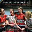- MAGYAR NÉPSZOKÁSOK 2017 - FALINAPTÁR 22X22 CM