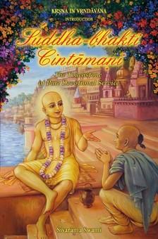 Swami Sivarama - Suddha-bhakti-cintamani - The Touchstone of Pure Devotional Service [eKönyv: epub, mobi]