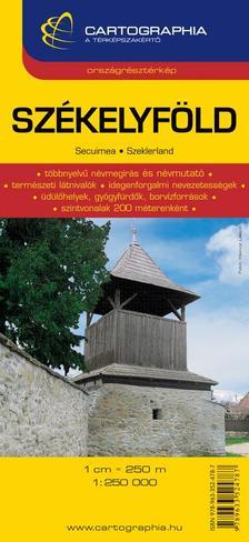 """Cartographia Kiadó - SZÉKELYFÖLD ORSZÁGRÉSZTÉRKÉP 1:250000 - CART. - """"SC"""" -"""