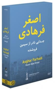 FARHADI - ASGHAR FARHADI BOX