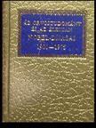 Az orvostudomány és az élettan Nobel-díjasai 1901-1975 (mini) [antikvár]