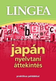 - Japán nyelvtani áttekintés