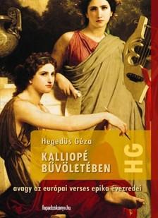 Hegedüs Géza - Kalliopé bűvöletében [eKönyv: epub, mobi]