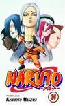 Kisimoto Maszasi - Naruto 24. kötet