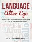 Matveeva Ekaterina - Language Alter Ego [eKönyv: epub,  mobi]