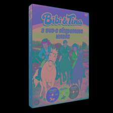 . - Bibi és Tina díszdoboz