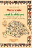 SZAKÁL LÁSZLÓ - Magyarország történelmi szakácskönyve