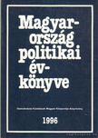 Kurtán Sándor, Sándor Péter, Vass László - Magyarország politikai évkönyve 1996. [antikvár]