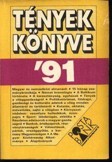 - MK-6037-0 VENDÉGLÁTÁS ÉS GAZDÁLK. SZAKISKOLÁSOKNAK 12.O.