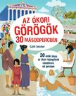 Cath Senker - Az ókori görögök 30 másodpercben<!--span style='font-size:10px;'>(G)</span-->