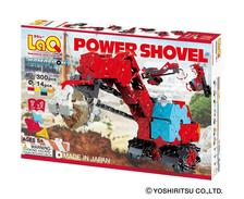 LaQ - Hamacron Constructor POWER SHOVEL