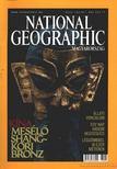 PAPP GÁBOR - National Geographic Magyarország 2003. július [antikvár]