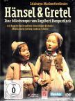 HUMPERDINCK - HANSEL&GRETEL,DVD
