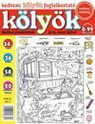 CSOSCH KIADÓ - Kedvenc Kölyök Foglalkoztató 34.<!--span style='font-size:10px;'>(G)</span-->