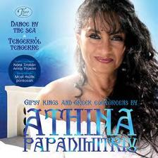Papadimitriu Athina - TENGERRŐL TENGERRE - CD