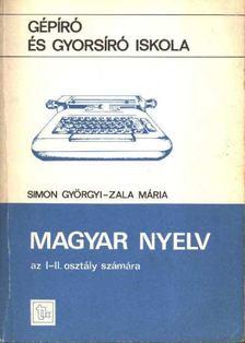 Dr. Simon Györgyi, Zala Mária - Magyar nyelv I-II. osztály számára [antikvár]