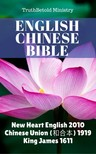 Joern Andre Halseth, TruthBetold Ministry, TruthBeTold Ministry - English Chinese Bible [eKönyv: epub, mobi]