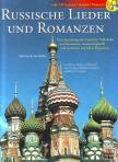 - RUSSISCHE LIEDER UND ROMANZEN FÜR KLAVIER ODER GESANG  & KLAVIER / GITARRE INKL.CD