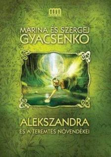 Marina és Szergej Gyacsenko - ALEKSZANDRA ÉS A TEREMTÉS NÖVENDÉKEI