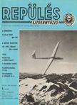 Garlóczi János (főszerk.) - Repülés 1979. (hiányos) [antikvár]