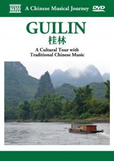 - GUILIN - WITH TRADITIONAL CHINESE MUSIC DVD