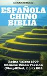Joern Andre Halseth TruthBetold Ministry, - Espanola Chino Biblia [eKönyv: epub,  mobi]