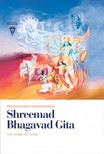 Vishwananda Paramahamsa Sri Swami - Shreemad Bhagavad Gita - The Song of Love [eKönyv: epub,  mobi]