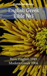 TruthBeTold Ministry, Joern Andre Halseth, Samuel Henry Hooke - English Greek Bible 5 [eKönyv: epub,  mobi]