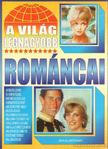 BOLYKI TAMÁS - A világ legnagyobb románcai [antikvár]