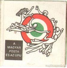 A Magyar Posta és az UPU (mini) [antikvár]