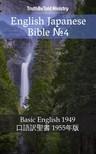 TruthBeTold Ministry, Joern Andre Halseth, Samuel Henry Hooke - English Japanese Bible 4 [eKönyv: epub,  mobi]