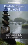 TruthBeTold Ministry, Joern Andre Halseth, Samuel Henry Hooke - English Korean Bible 5 [eKönyv: epub,  mobi]