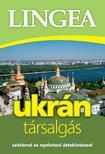 Ukrán társalgás<!--span style='font-size:10px;'>(G)</span-->