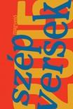 Szegő János szerk. - Szép versek 2015 [eKönyv: epub, mobi]<!--span style='font-size:10px;'>(G)</span-->