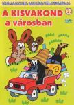 - A KISVAKOND A VÁROSBAN DVD