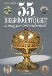 Bánó Attila - 55 meghökkentő eset a magyar történelemből [eKönyv: epub, mobi]