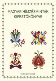 Horváth Ágnes (szerkesztő): - Magyar hímzésminták kifestőkönyve