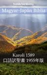 TruthBeTold Ministry, Joern Andre Halseth, Gáspár Károli - Magyar-Japán Biblia [eKönyv: epub, mobi]