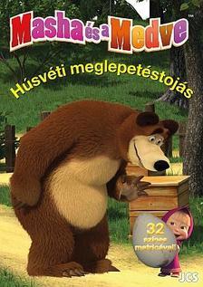 Mása és a Medve - Húsvéti meglepetéstojás