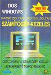 Gazsó Zoltán, Kocsis Zoltán - Számítógép-kezelés I. [antikvár]