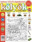 CSOSCH KIADÓ - Kedvenc Kölyök Foglalkoztató 33.<!--span style='font-size:10px;'>(G)</span-->