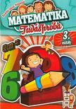 - Matematika tudáspróbák 3. osztályosoknak